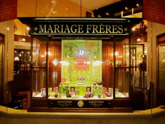i - Mariages Freres